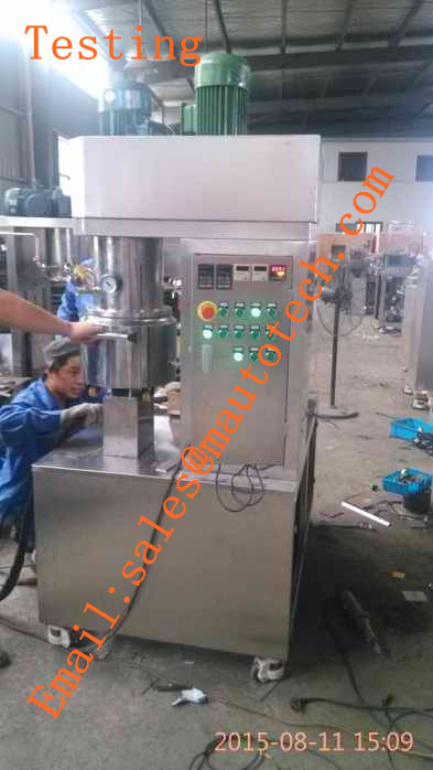Aug  2015 Brazil  vacuum lab, planetary mixer  with disperser